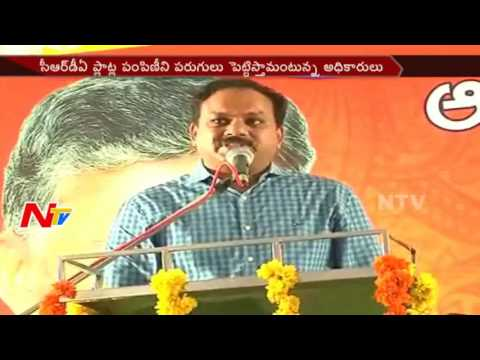 CRDA Officers Has Been Started To Disputes Commercial Plots At Capital City Of AP : Amaravathi