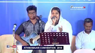 Athmamari Crusade Panniyod {Telecast} Message Pr Anil Kodithottam | DAY 03 | Manna Television