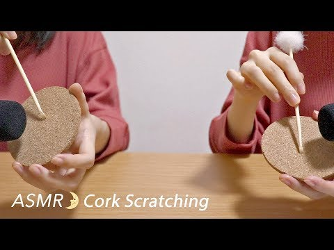[ASMR] Scratching the cork with Ear Pick, Ear Cleaning(Both Ears) #7 / No Talking