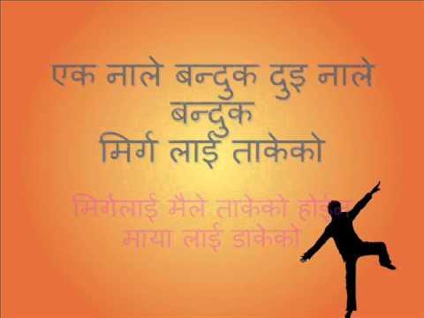 Nepali Karaoke Song Resam Firiri with nepali lyrics