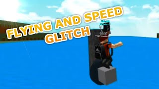 New Speed/Fly Glitch In Roblox Build A Boat For Treasure