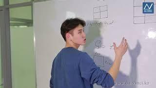 4 класс, 12 урок, Оценка площади