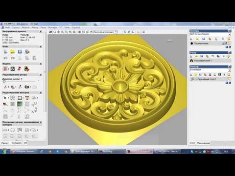 Artcam 3D Rus