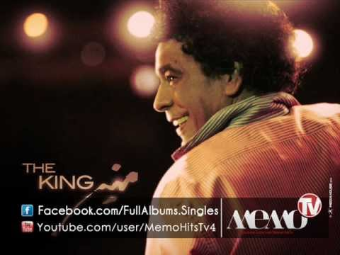 Mohamed Mounir - Younis / محمد منير - يونس