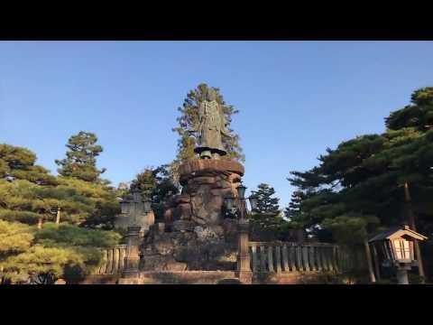 Japan - Kanazawa City | VLOG #4