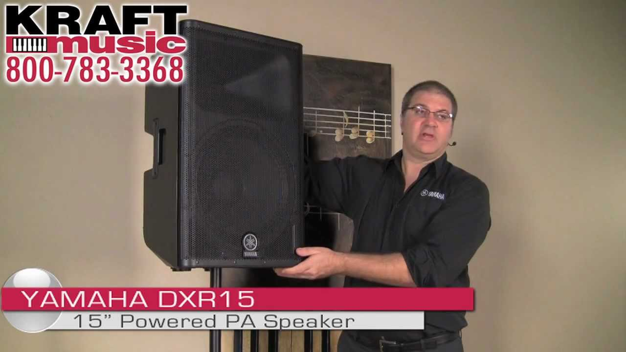 Kraft music yamaha dxr and dxs series powered speakers for Yamaha dxr series