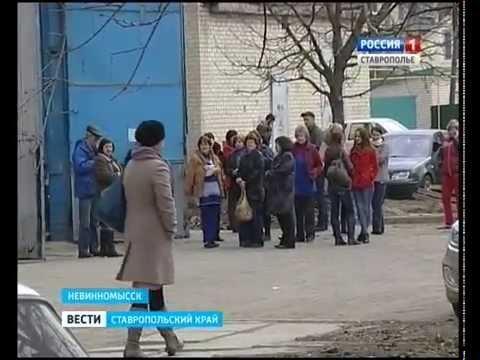 """В Невинномысске потушили ЦУМ на """"отлично"""""""