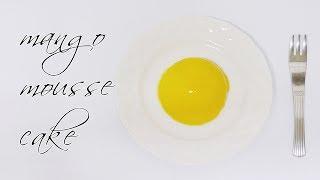 망고 무스 케이크 만들기 (mango mousse cake)ㅣ몽브셰