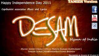 Indian Independence day song 2011_Desam_Tamil-