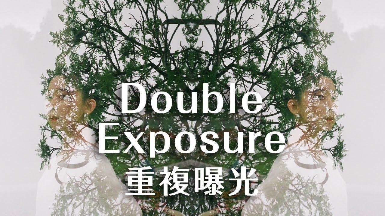 用底片拍重曝!┃Double Exposure ft. 靜靜