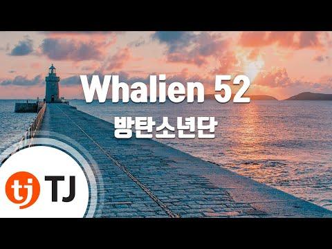 [TJ노래방] Whalien 52 - 방탄소년단 (Whalien 52 - BTS) / TJ Karaoke