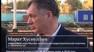 Москва-24: До 4 млн квадратных метров жилья могут построить около МКЖД