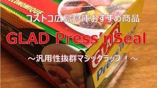 コストコホールセールジャパンサイト http://www.costco.co.jp/p/ 【コ...