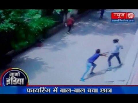 Assault & firing with student in jaat college in Rohtak, Hariyana