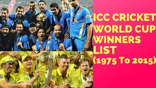 icc cricket world cup winners list from 1975 to 2015 || cricket world cup winners||world cup winners