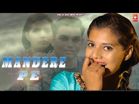 Mandere  Pe || New Haryanvi Songs 2018 || Mr. BD JAST, Amit Dahiya,Rounak