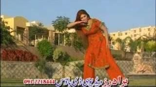 Da Chi Pa khyal ke da ashna ( sehar khan ) pashto new songs 2011