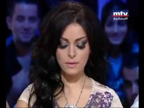 Ziad bourji & Sara El Hani - Ma Byestehou