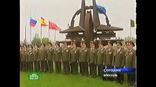 Хор имени Александрова в штаб-квартире НАТО