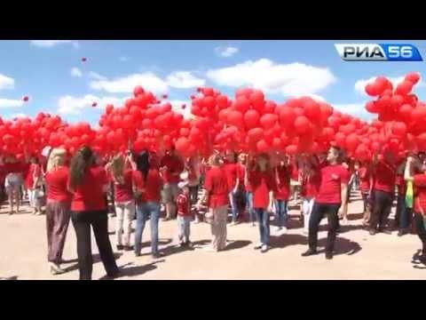 Оренбург. Акция доноров станции переливания крови. 20.06.2014