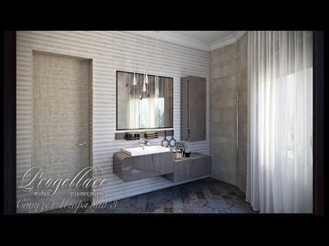 интерьер ванной, дизайн ванной в современном стиле, ванная с окном