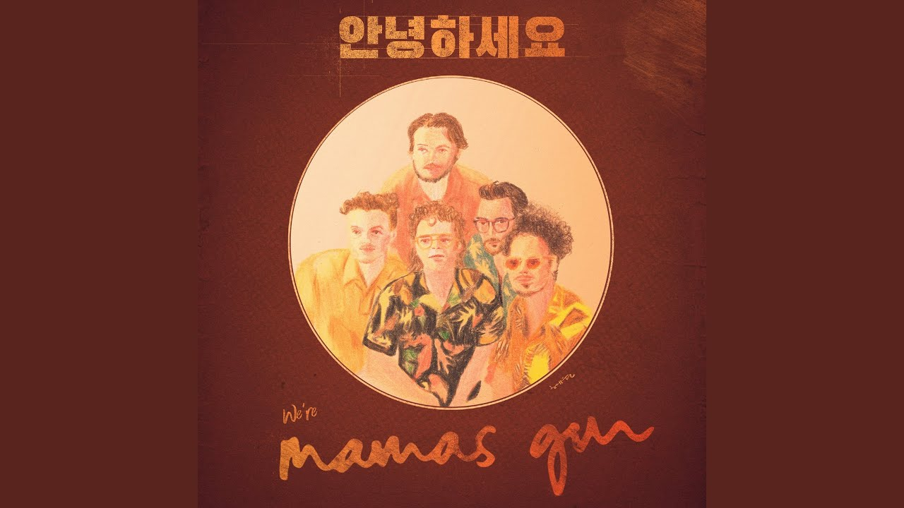 Mamas Gun - THIS IS THE DAY (TIN PAN SESSION LIVE)