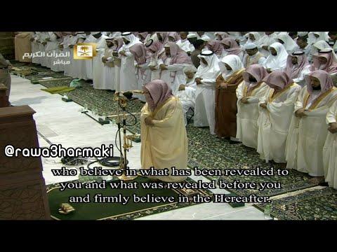 صلاة التراويح من الحرم المكي ليلة 1 رمضان 1436 للشيخ ماهر المعيقلي وعبدالرحمن السديس كاملة مع الدعاء
