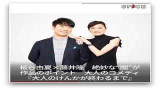 SPICE・6/12(火)~14(木)オススメの舞台・クラシック記事↓記事はこちら...