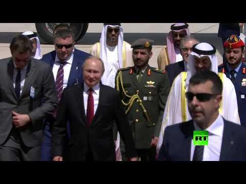 الرئيس الروسي فلاديمير بوتين يصل إلى الإمارات  - نشر قبل 43 دقيقة