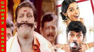 Vadivelu, Vikram, Manivannan And Pasupathy Comedy | வடிவேலு | HD | Cinema Junction