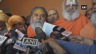 Akhil Bharatiya Akhara Parishad issues list of 'Fake Babas'; Gurmeet Ram Rahim, Asaram Bapu on top