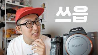 소니 카메라(A7m3)…