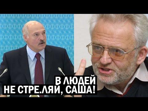 СРОЧНО!! На Лукашенко