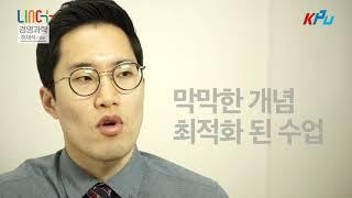 경영과학   허재석 교수님
