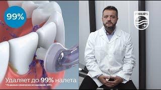 Академия Здоровой Улыбки. Как работает ирригатор? - Видео от Philips