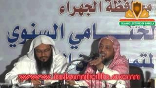 Download Video sheikh mohammed hashim madani ইসলামে বায়াতের বিধান কি । MP3 3GP MP4