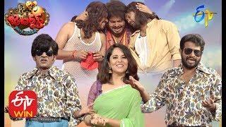Jabardasth | Double Dhamaka Special  Episode | 5th January2020   |#Sudheer Aadhi,Abhi | ETV Telugu