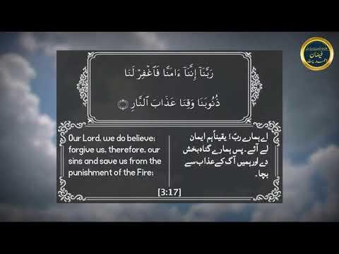 خطبہ جمعہ | Friday Sermon | Live From | Mubarak Mosque | Islamabad | 25.12.2020