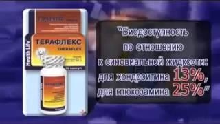 видео хондроитин аналоги
