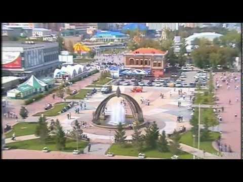 видео: Город Тюмень. Лето 2006 года
