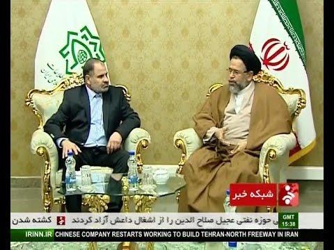 Iranian diplomat abducted in Yemen released بازگشت ديپلمات ايراني ربوده شده در يمن