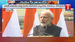 PM Modi and US President Donald Trump Press Meet  | Delhi |Tnews Telugu
