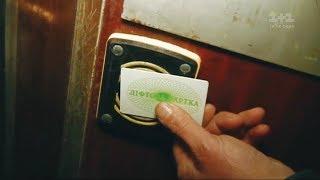 """Ліфт """"майбутнього"""": скільки коштує піднятися на потрібний поверх?"""
