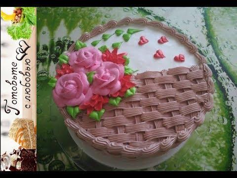 Оформление торта  2 ЧАСТЬ/Cake Design