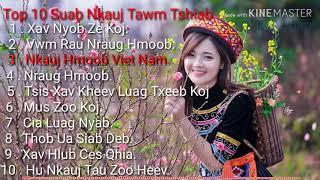 Top 10 Music | LK Nhạc H'Mông Hay Remix [2019 - 20120] | SuabHmoo Zoo