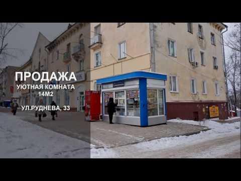 Купить комнату в Хабаровске недорого. Продажа комнат в Хабаровске. Купить комнату в ипотеку.