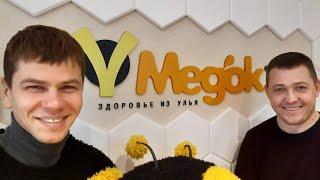 """Уникальный пчеловодный магазин """"Медок"""" в Киеве"""