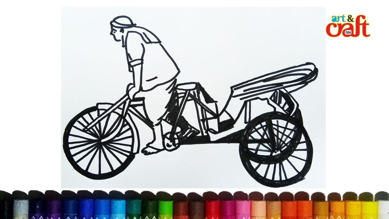 How To Draw Rickshaw Step By Step Youtube
