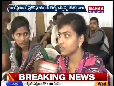Telangana call girls