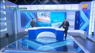Арыс. Вторые сутки после взрыва. Тимур Дандыбаев. «Online»